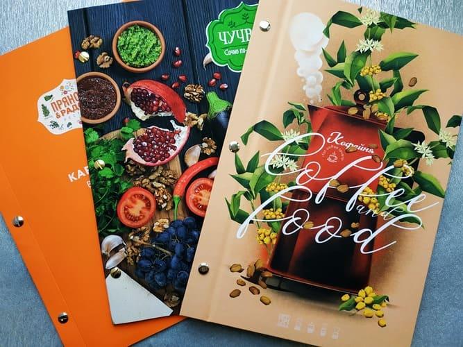 Печать и изготовление меню для ресторанов и кафе в типографии Allprint