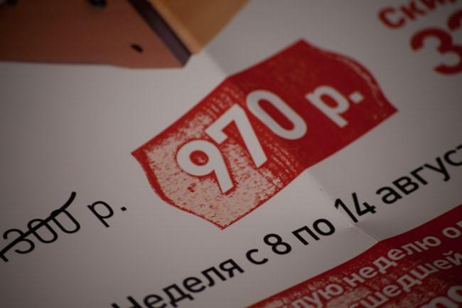 Гид по работе с типографиями