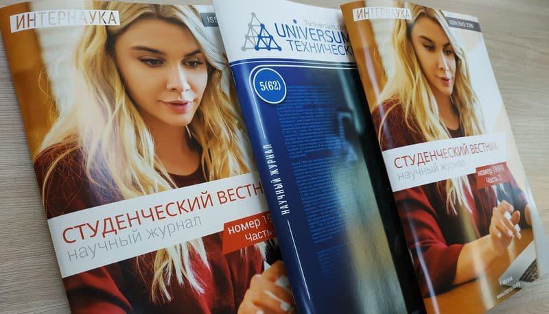 Изготовление и печать журналов