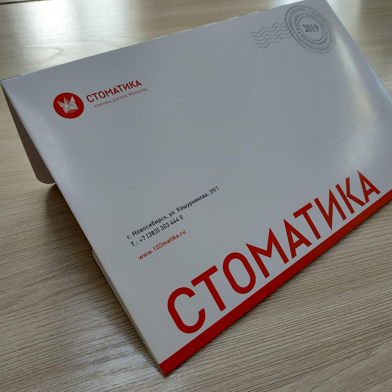 Печать на конвертах в типографии Allprint