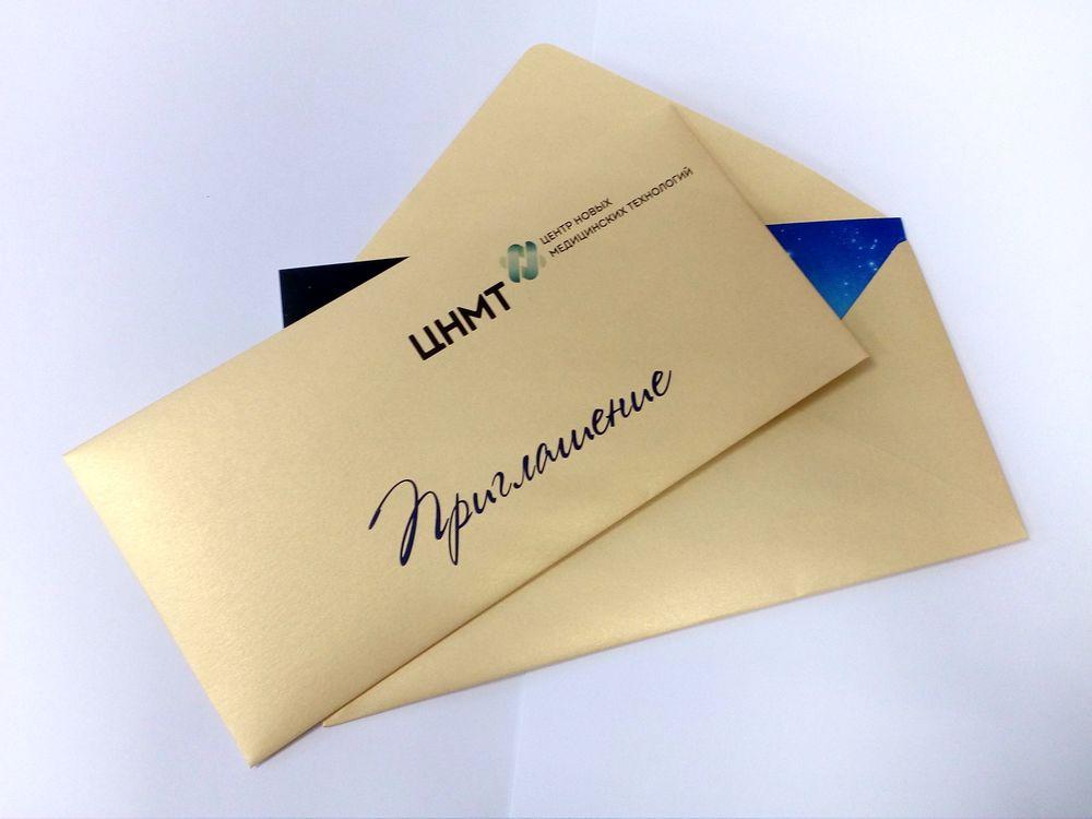 Печать конвертов под пригласительные в типографии