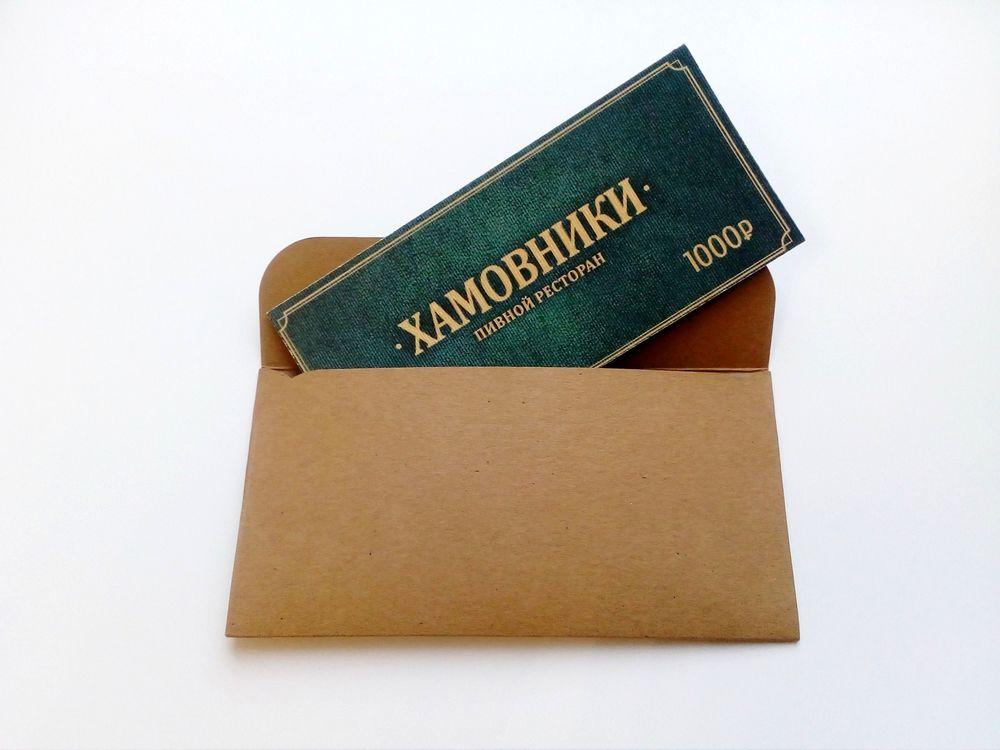 Изготовление крафт-конвертов