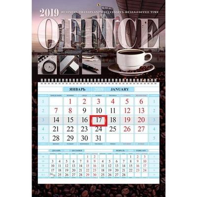 Печать квартальных календарй