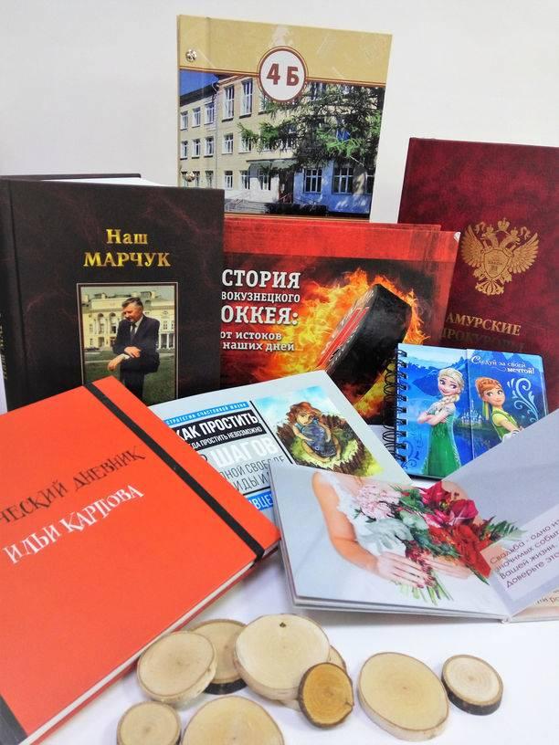 Книги и фотокниги