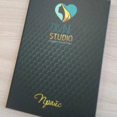 price studio