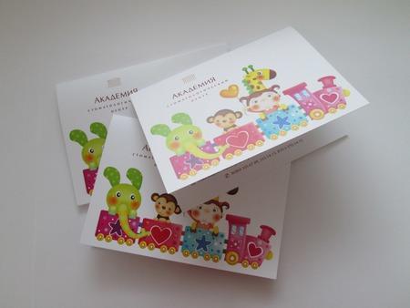 Печать пригласительных и открыток