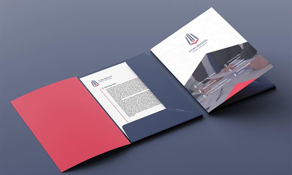 Печать и изготовление фирменных папок с логотипом