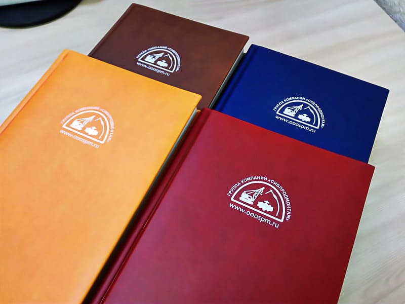Печать и изготовление ежедневников на заказ