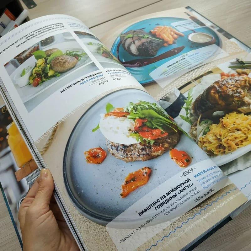 Печать и изготовление меню для ресторана