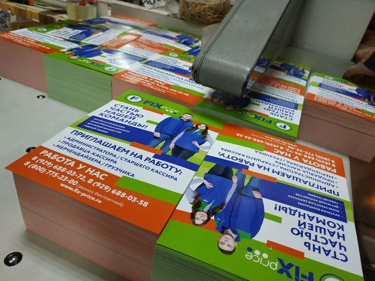 печать листовок в типографии