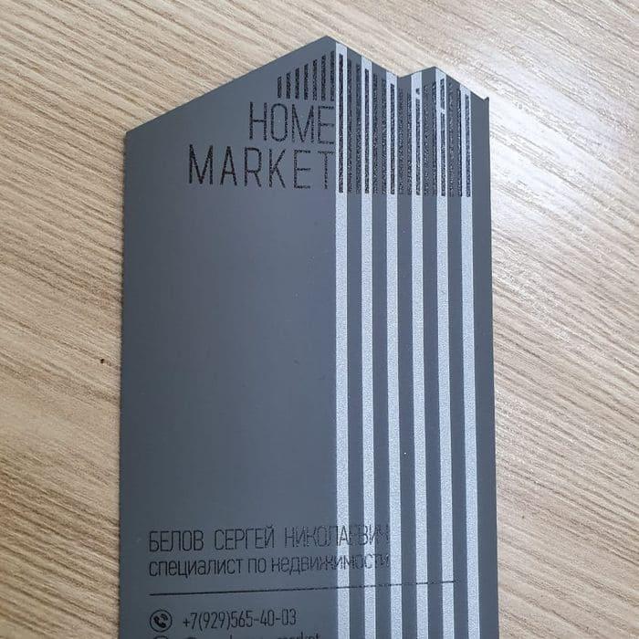 Визитки Touche Cover + УФ печать