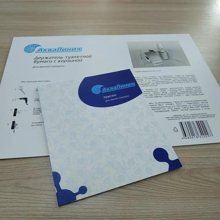 Печать инструкций на упаковке