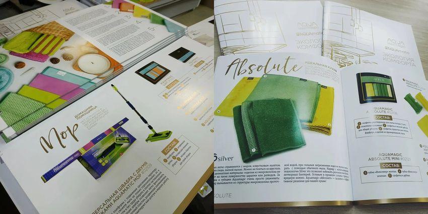 Печать и изготовление каталогов