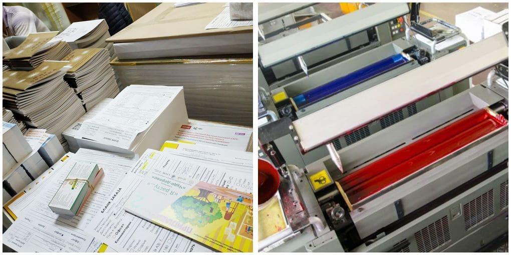 Офсетная печать и офсетные тиражи