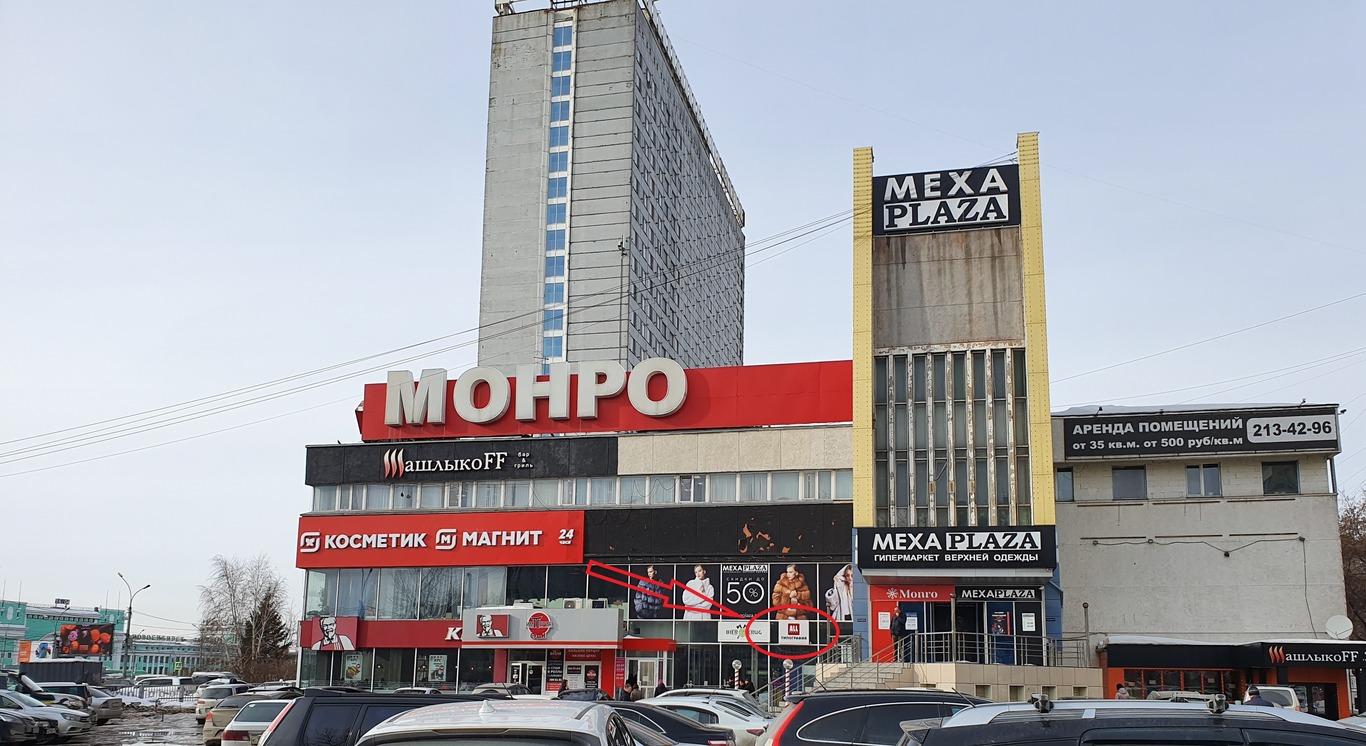 Копицентр на Вокзальной магистрали