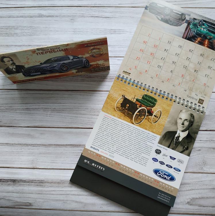 pechat'_kalendarej_2