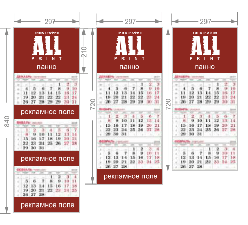 pechat'_kalendarej