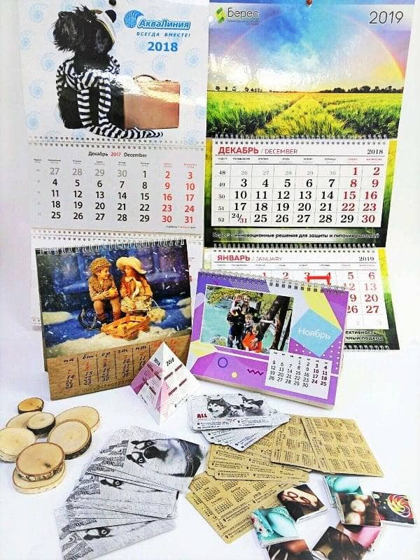 Печать календарей в типографии Allprint