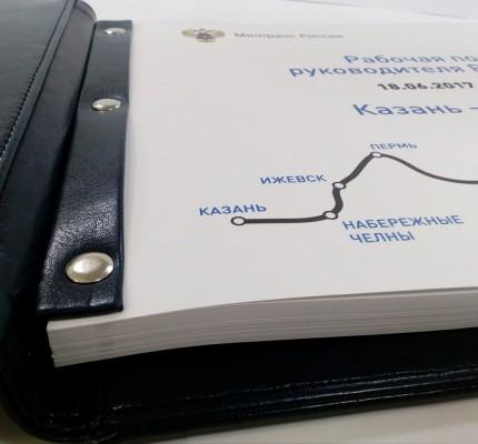 Печать книг, альбомов в типографии Allprint