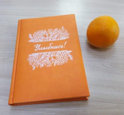 Печать на ежедневниках