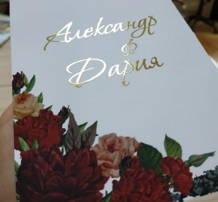 Печать свадебных пригласительных