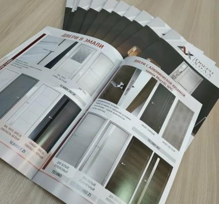 Печать брошюр/каталогов
