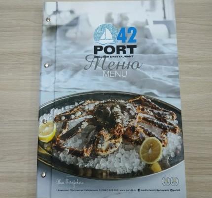 Изготовление меню для Порт42